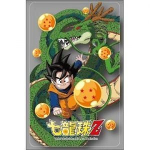 EASY CARD DRAGON BALL Z SHENRON GOKU