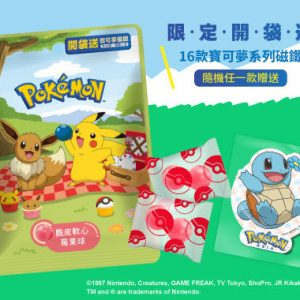 POKEMON CANDY MAGNET LIMITED 2