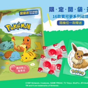 POKEMON CANDY MAGNET LIMITED 3