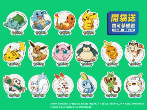 POKEMON CANDY MAGNET LIMITED 4