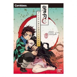 CARDDASS DEMON SLAYER PREMIUM EDITION BANDAI PREMIUM