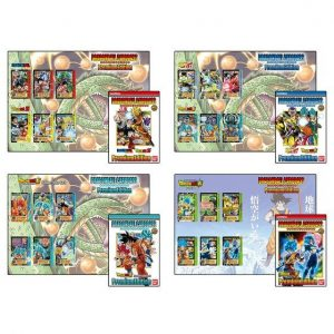 CARDDASS DX SET PREMIUM EDITION DRAGON BALL BANDAI é