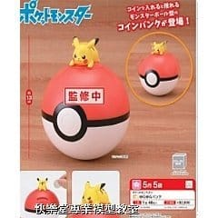 COIN BANK POKEMON PIKACHU POKEBALL SEGA TIRELIRE