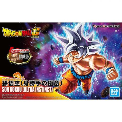 FIGURE RISE STANDARD GOKU ULTRA INSTINCT DRAGON BALL Z