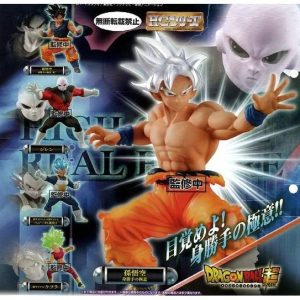 HG 06 DRAGON BALL SUPER BANDAI HIGH GRADE