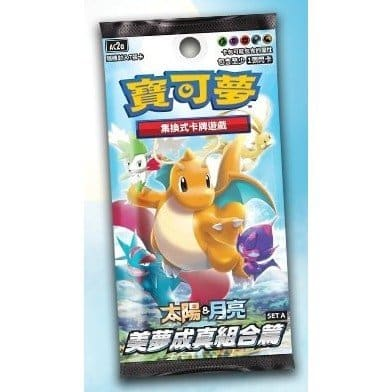 POKEMON SET A BOOSTER DE CARTES (ASIA LIMITED)