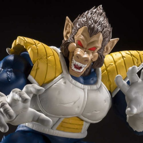SH FIGUARTS OOZARU VEGETA GREAT APE DRAGON BALL BANDAI