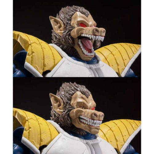 SH FIGUARTS OOZARU VEGETA GREAT APE DRAGON BALL BANDAI 6