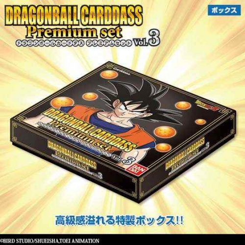 CARDDASS PREMIUM SET VOL.3 DRAGON BALL BANDAI PREMIUM 7