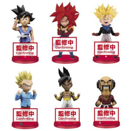 DRAGONBALL GT WCF VOL.2 WORLD COLLECTABLE FIGURE