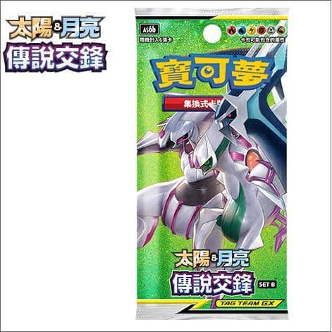 CARTES POKEMON SET B CARDS BOOSTER (ASIA LIMITED)