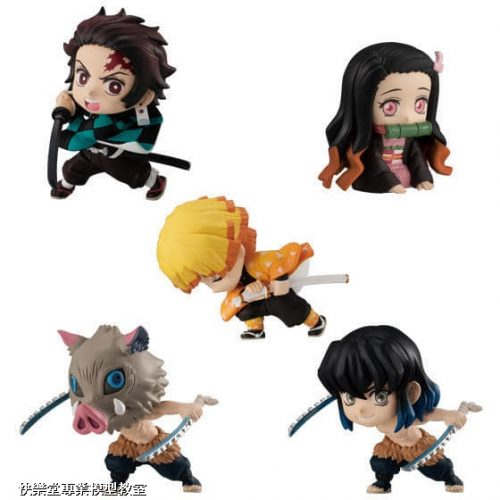 FIGURINES DEMON SLAYER ADVERGE MOTION KIMETSU NO YAIBA