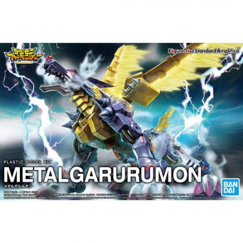 DIGIMON METAL GARURUMON AMPLIFIED FIGURE RISE STANDARD