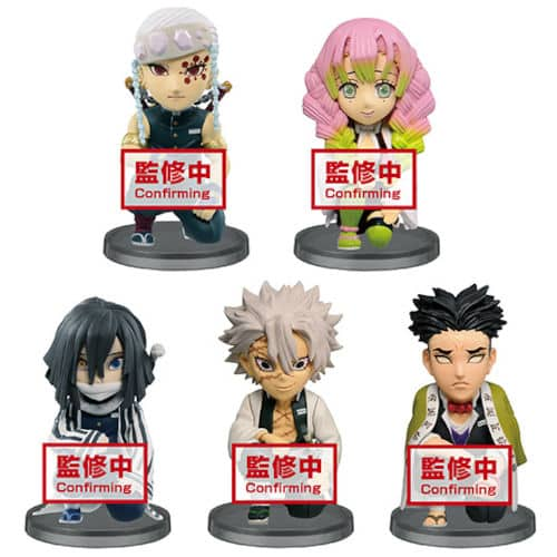 FIGURINES DEMON SLAYER WCF KIMETSU NO YAIBA BANPRESTO WORLD COLLECTABLE FIGURE VOLUME 2 YOU'RE IN THE PRESENCE OF OYAKATA SAMA