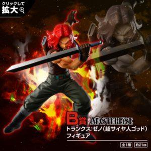 FIGURINE TRUNKS XENO ICHIBAN KUJI SUPER DRAGON BALL HEROES SAGA MASTERLISE BANDAI