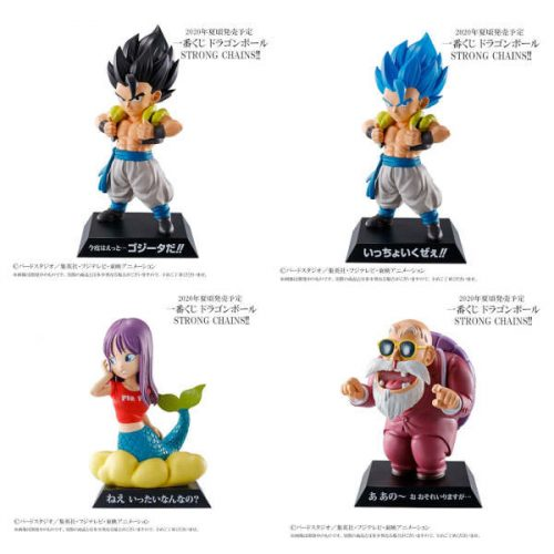 FIGURINES ARCHIVES ICHIBANSHO STRONG CHAINS BANDAI DRAGON BALL SUPER