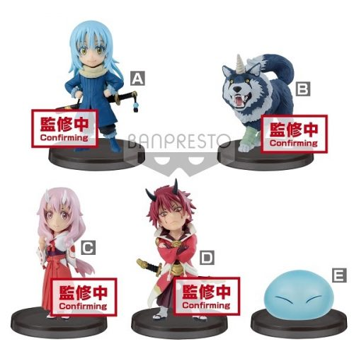 FIGURINES WCF VOL.1 THAT TIME I GOT REINCARNATED AS A SLIME BANPRESTO WORLD COLLECTABLE FIGURE