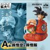 FIGURINE GOKU GOHAN ICHIBAN KUJI MASTERLISE BANDAI DRAGON BALL WARRIORS PROTECT THE EARTH