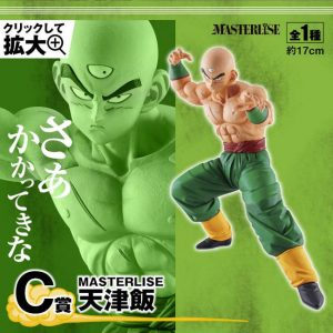 FIGURINE TENSHINHAN MASTERLISE ICHIBAN KUJI BANDAI DRAGON BALL WARRIORS PROTECT THE EARTH
