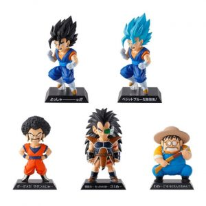 FIGURINES ARCHIVES WARRIORS PROTECT THE EARTH FULL SET ICHIBAN KUJI BANDAI (SET OF 5)