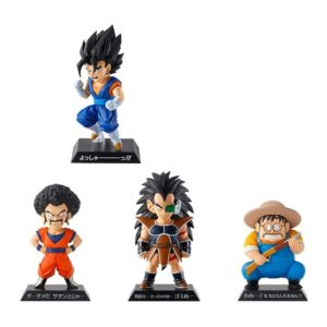 FIGURINES ICHIBAN KUJI ARCHIVES WARRIORS PROTECT THE EARTH BANDAI (SET OF 4)