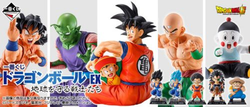 ICHIBAN-KUJI-WARRIORS-PROTECT-THE-EARTH