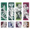 TOWELS OMNIBUS Z ICHIBAN KUJI DRAGON BALL VS OMNIBUS Z BANDAI (SET OF 8)
