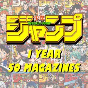WEEKLY SHONEN JUMP MAGAZINE (1 YEAR 50 MAGAZINES)