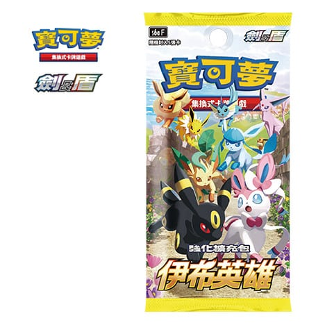 POKEMON CARDS BOOSTER S6AF (ASIA LIMITED HK TW) CARTES A JOUER ET COLLECTIONNER
