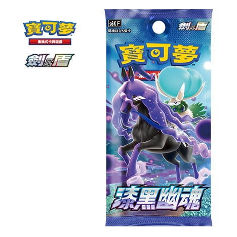 POKEMON CARDS BOOSTER S6KF (ASIA LIMITED HK TW) CARTES A JOUER ET COLLECTIONNER