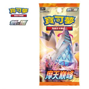 POKEMON CARDS BOOSTER S7DF (ASIA LIMITED HK TW) CARTES A JOUER ET COLLECTIONNER